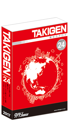 Find a Distributor   TAKIGEN : Manufacturing for all industries
