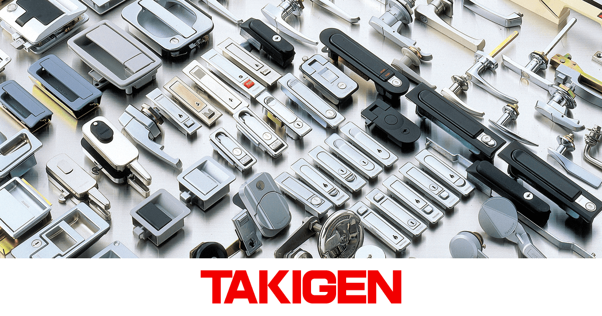 Find a Distributor | TAKIGEN : Manufacturing for all