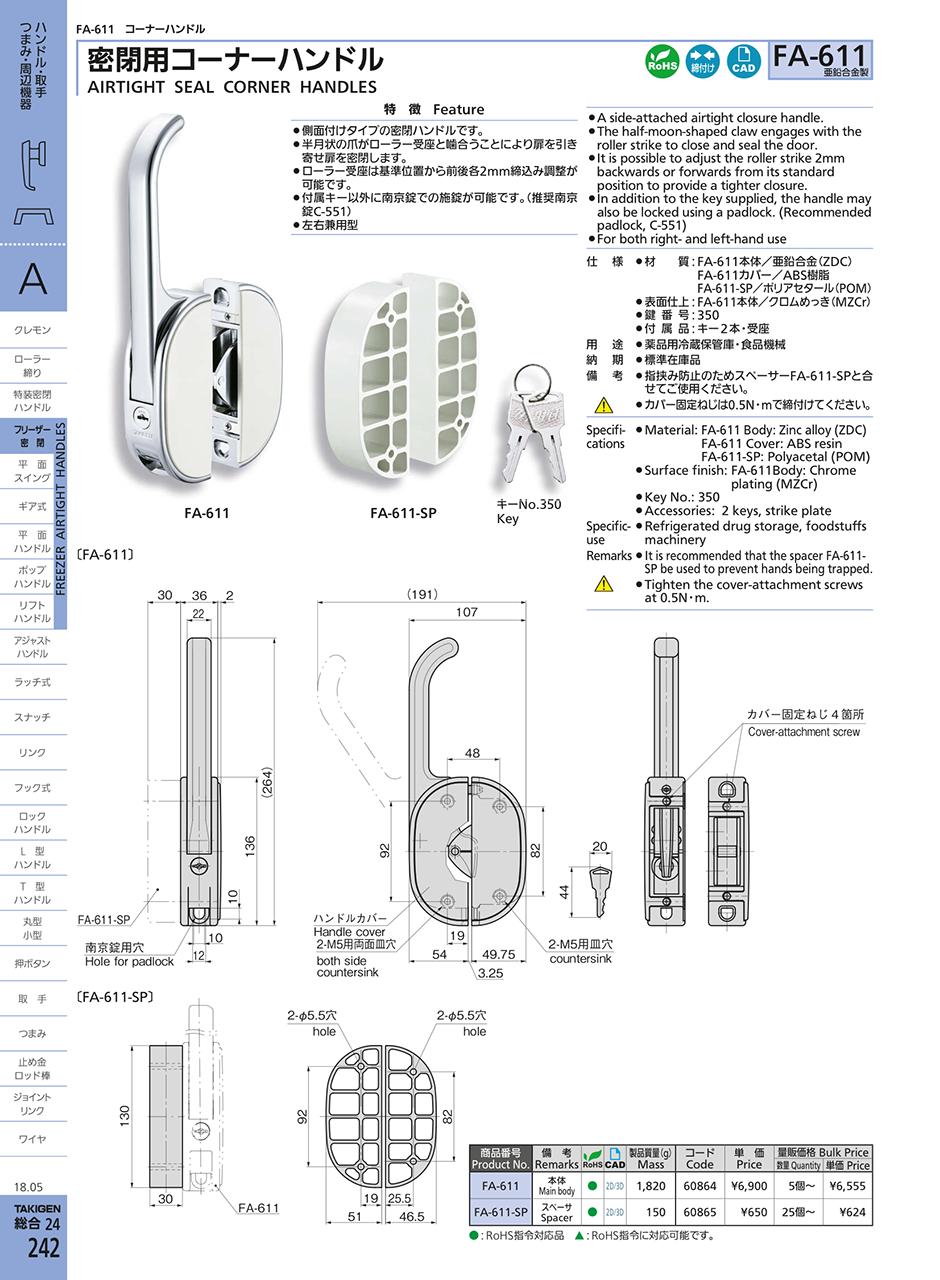 Airtight Seal Corner Handles Freezer Airtight Handles